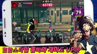 좀비나이트 for Kakao YouTube 동영상