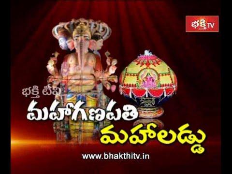 Khairatabad Ganesh Tapeshwaram Maha Laddu Special Story_Part 1