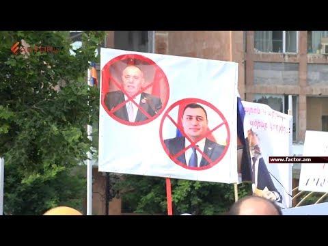 Էջմիածնում պահանջում են քաղաքապետի հրաժարականը. ուղիղ միացում - DomaVideo.Ru