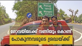 Video Important Tips for Those who Drive Your Own Vehicle to Goa from Kerala  - Malayalam Travel Vlog MP3, 3GP, MP4, WEBM, AVI, FLV September 2018