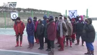 [3.11 전국조합장선거] 생생현장-수협  영상 캡쳐화면
