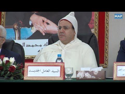 تنصيب السيد عبد الحق حمداوي عاملا على إقليم بولمان