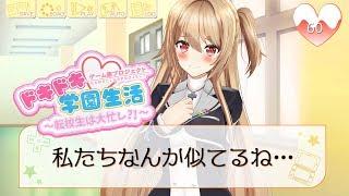 【新発売】ふざけて作った恋愛シミュレーションゲームがカオスすぎたwwwwww