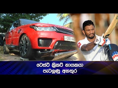 SLC to launch an investigation into Dimuth Karunaratne for drunk driving