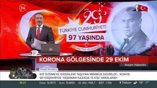 Cumhuriyetimizin 97. Yılını Coşkuyla Kutladık - 24 Tv