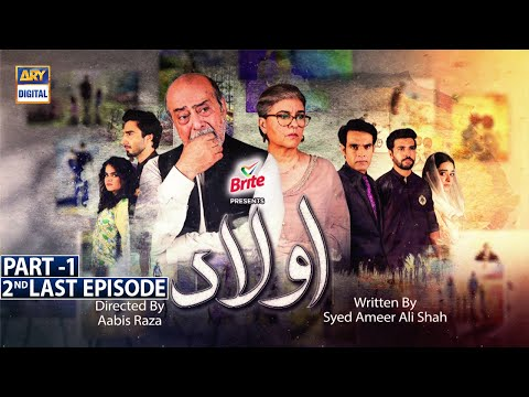 Aulaad 2nd Last Episode| Part 1 | Presented By Brite [Subtitle Eng] 1st June 2021- ARY Digital Drama