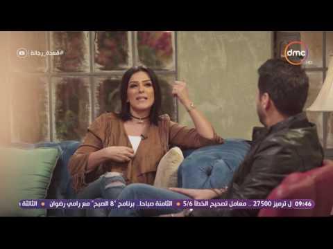 """إنجي المقدم لإياد نصار: """"عايزني أنجلينا جولي خليك براد بيت"""""""