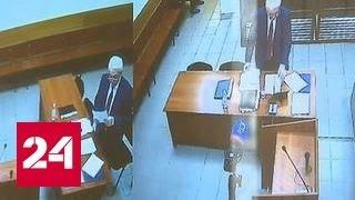 Московский суд: события в Киеве в 2014 году - это госпереворот