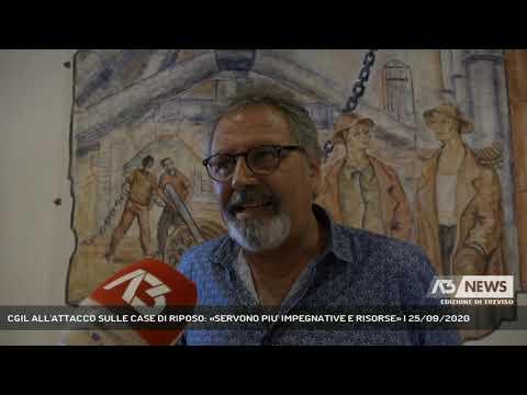 CGIL ALL'ATTACCO SULLE CASE DI RIPOSO: «SERVONO PIU' IMPEGNATIVE E RISORSE» | 25/09/2020