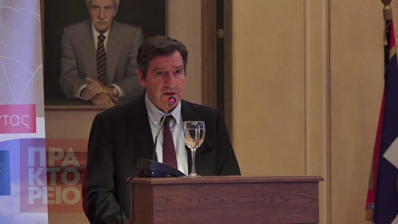 """Παρουσίαση σχεδίου """"Στρατηγική Ανθεκτικότητας για την Αθήνα του 2030"""""""