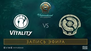 IG.V  vs MAX, The International 2017 Qualifiers [mortallestv]