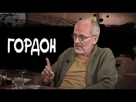 Пьяное интервью с Александром Гордоном - DomaVideo.Ru