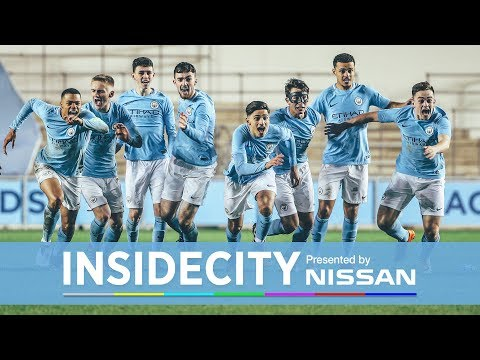 Video: PENALTY SHOOT OUT DRAMA! | INSIDE CITY 285