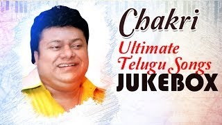 Video Chakri Ultimate Telugu Hit Songs | Jukebox download in MP3, 3GP, MP4, WEBM, AVI, FLV January 2017