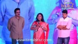 Idhu Enna Maayam Audio Launch Part 1