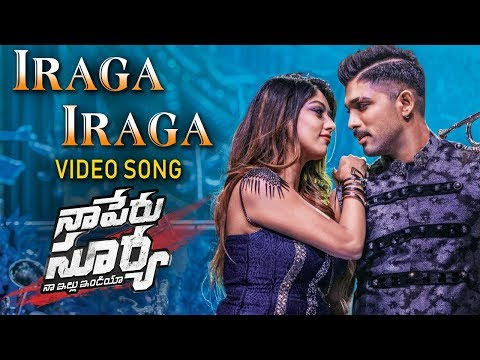 Iraga Iraga Video Song