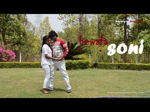 Video dele daga||दगा देले  ||new   nagpuri sad song  || raman gupta || mahi || singer- kishan raj . download in MP3, 3GP, MP4, WEBM, AVI, FLV January 2017