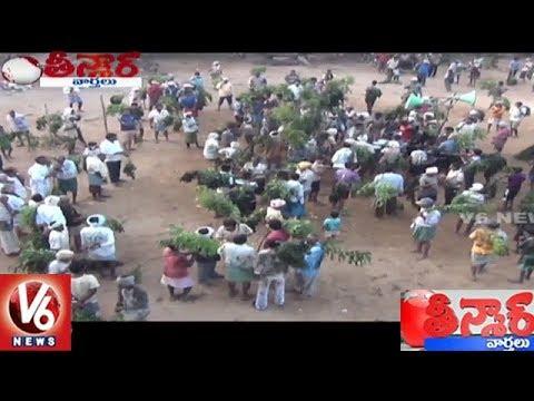 Mud Festival In Dimili Village | Visakhapatnam