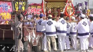 八屋祇園2017神幸祭篇
