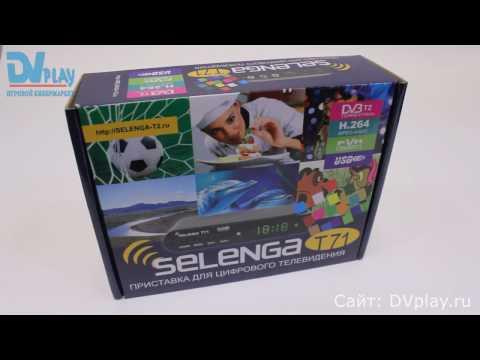 Selenga T71 - обзор DVB-T2 ресивера