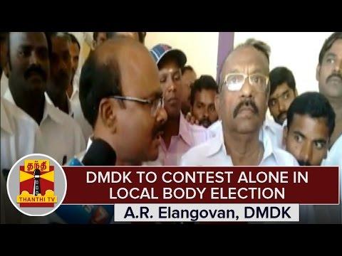 DMDK-to-contest-alone-in-Local-body-elections--A-R-Elangovan-Treasurer-DMDK-Thanthi-TV