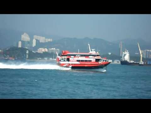 TurboJet~Hong Kong-Macau Ferry 1