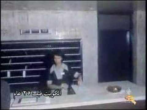 صور لشوارع الكويت اواخر السبعينات