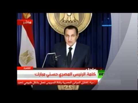خطاب الرئيس مبارك الاخير مؤثر