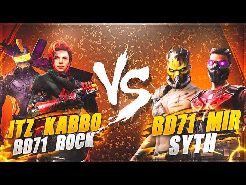 Itz Kabbo Bd71 Rock VS Syth And BD71 Mir  || Clash Squad 2 VS 2 Fight || Best VS Best || Love U Guys
