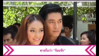 EFM ON TV 25 August 2013 - Thai TV Show