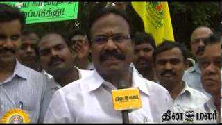 Nearly 5000 Teachers Arrested in Chennai - Dinamalar Sep 26th 2013 News in Video
