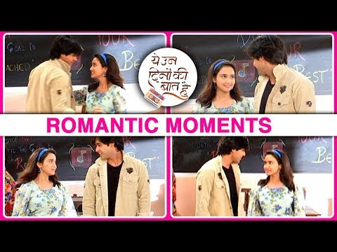 Sameer And Nanina ROMANTIC MOMENTS While Dance Pra
