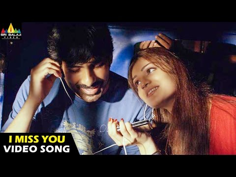 Video Neninthe Songs | Edola Unde Video Song | Ravi Teja, Siya | Sri Balaji Video download in MP3, 3GP, MP4, WEBM, AVI, FLV January 2017