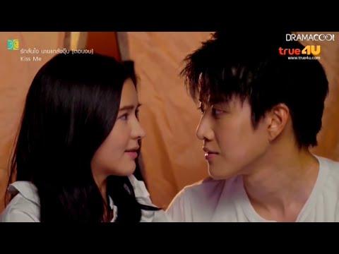 Video Kiss Me Thai - Honeymoon practice,LOL /3 boys 4 girls download in MP3, 3GP, MP4, WEBM, AVI, FLV February 2017