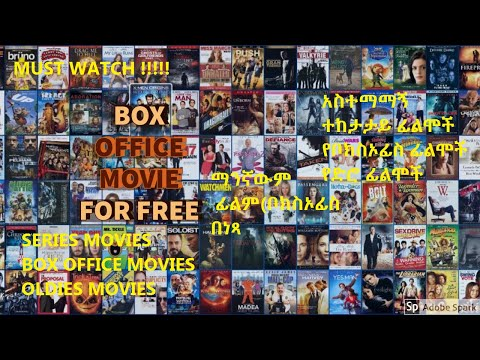 how to download any movies for free 2020 new method !!