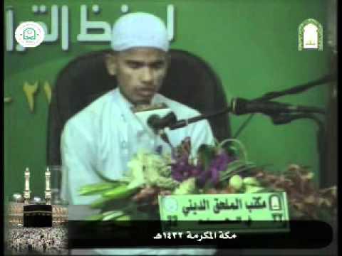 أسعد الرحمن جمال الدين علي مسلمان من نبيال الفرع الثاني