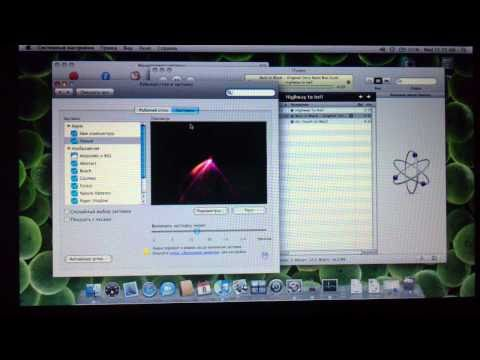 Mac Os (iDeneb v1.5.1 10.5.7) running on Acer Ferrari One 200 (CPU Problem)