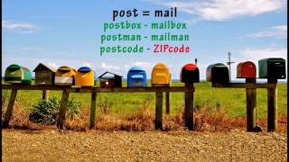 Пора на почту!