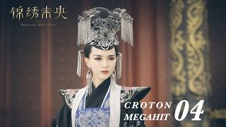 Nonton              The Princess Wei Young 04                                   Croton Megahit Official Film Subtitle Indonesia Streaming Movie Download