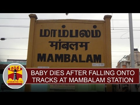Baby-dies-after-falling-onto-tracks-at-Mambalam-railway-station-Thanthi-TV