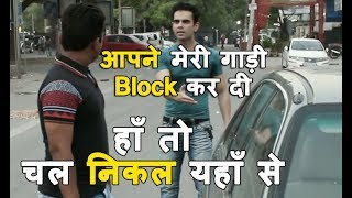 Video Based on a True Incident, He Blocked his car and then MP3, 3GP, MP4, WEBM, AVI, FLV Maret 2018