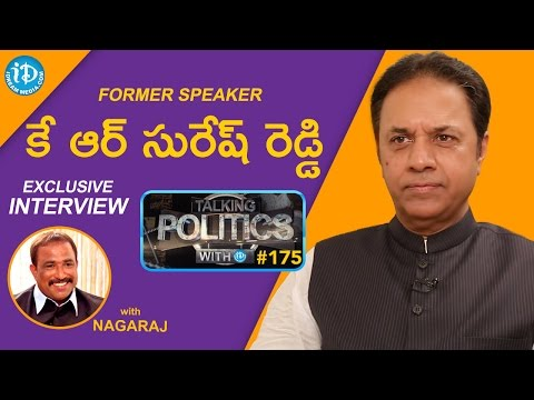 Sr. Congress Leader K.R. Suresh Reddy Interview