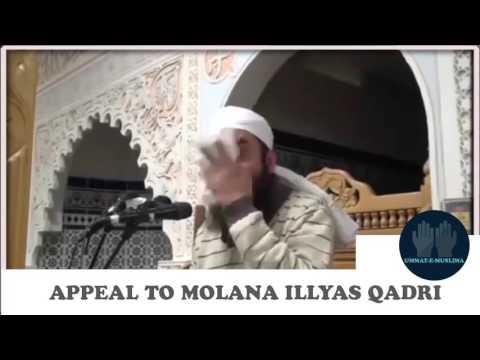 Video Request of Maulana Tariq Jameel to Dawat e Islami ameer and followers download in MP3, 3GP, MP4, WEBM, AVI, FLV January 2017