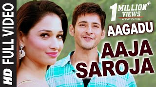 Aaja Saroja Song Lyrics from Aagadu -  Mahesh Babu