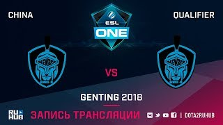 NewBee M vs NewBee Y, ESL One Genting China Qualifier, game 1 [Lex, 4ce]