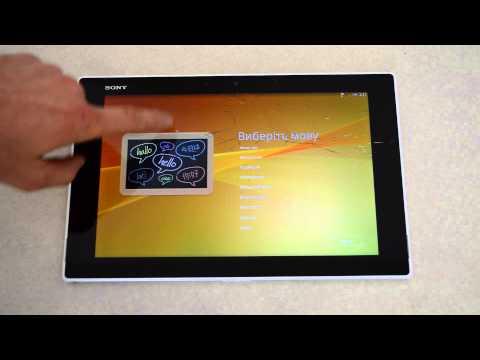 2015 02 11 SONY Xperia Z2 Tablet SGP521 1