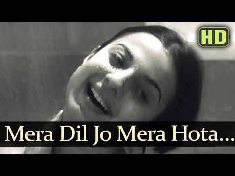 Mera Dil Jo Mera Hota Songs mp3 download and Lyrics