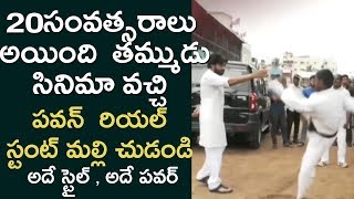 Pawankalyan Repeats Tammudu Movie Stunts VIDEO