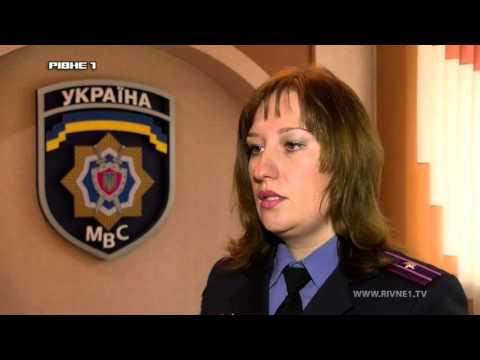 На Рокитнівщині знайшли мешканця Кузнецовська, який зник кілька днів тому [ВІДЕО]
