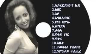 New Tigrigna Mezmur By Tigsti Gebregziabher 2014